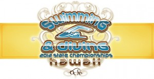 2012_swim_dive