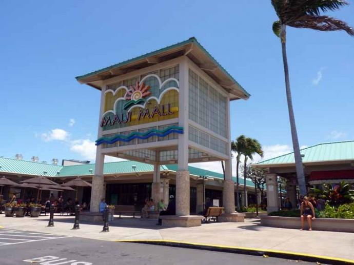 Maui Mall. Courtesy photo.