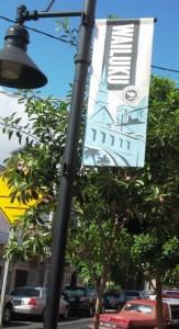 wailuku sign