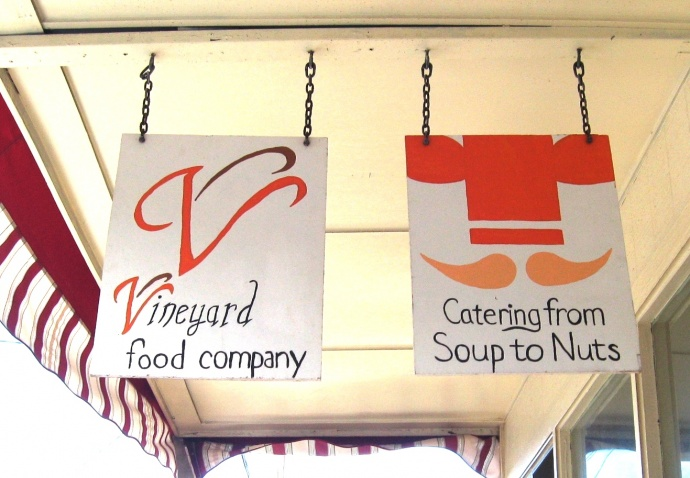 vineyard Food Company signs Wailuku July 2012