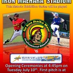 Na Koa Ikaika Hosts Japan Team in Exhibition Series