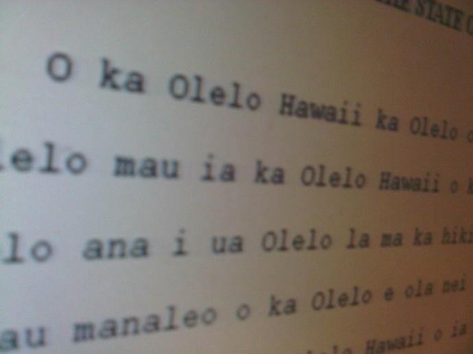 olelo hawaii. file photo.