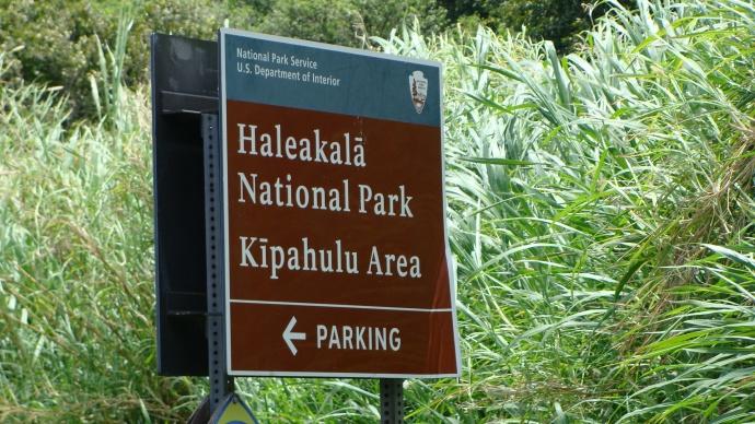 Haleakala National Park, Kipahulu signage. Photo by Wendy Osher.