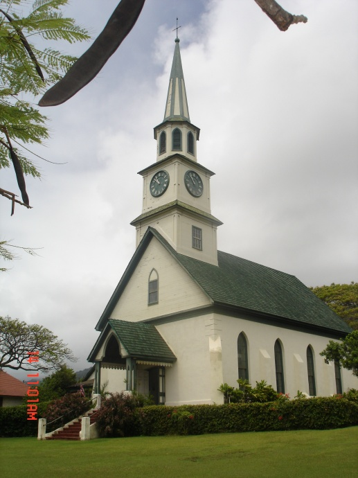 Murder Investigation Launched,  Man Found Dead at Ka'ahumanu Church