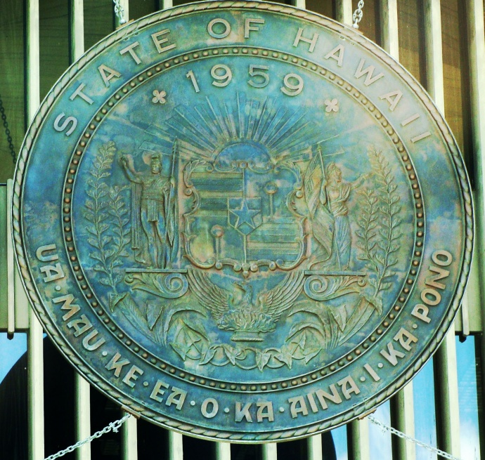 State seal.  Photo by Wendy Osher.