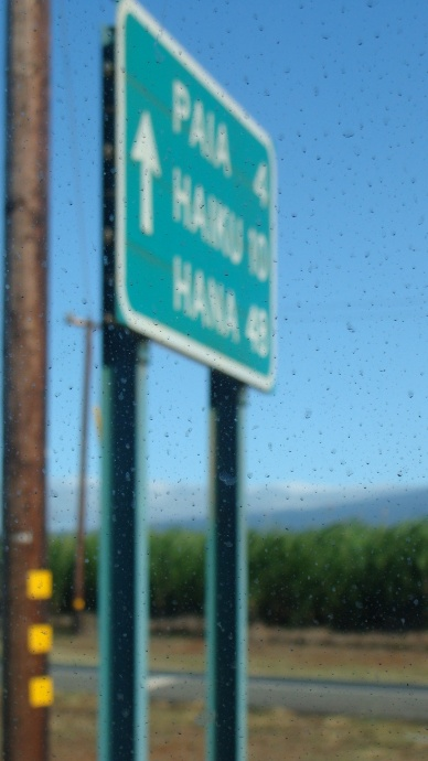 Hana Highway, Haleakala Highway intersection.  File photo by Wendy Osher.
