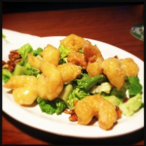 Honey Walnut Shrimp: Tiffany's Bar and Grill