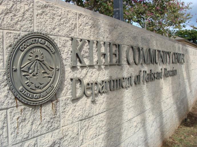 Kihei Community Center photo by Wendy Osher