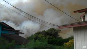cane-smoke-kuau-neighborhood