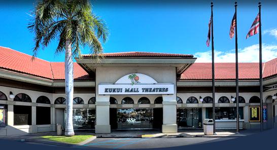 maui now kukui mall theatre closes