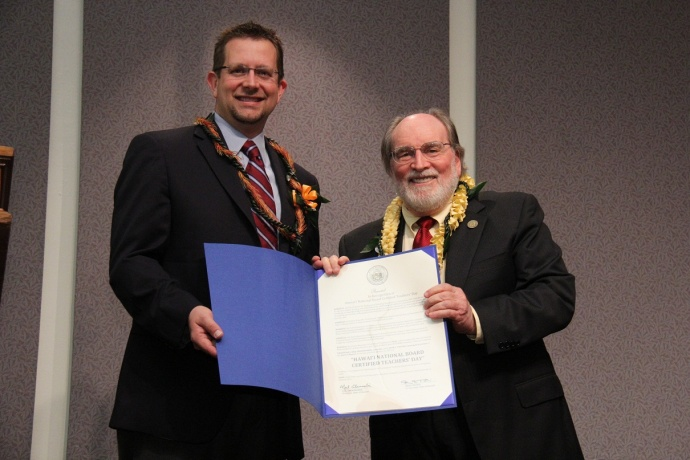 2013 Teachers Proclamation. Courtesy photo.