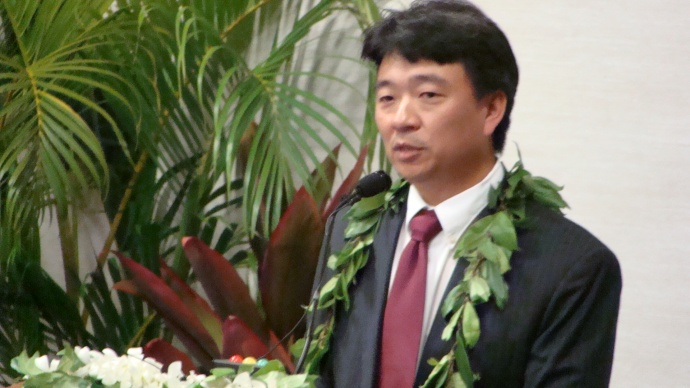 Lt. Governor Shan Tsutsui provides remarks during the 2013 Maui Council Inauguration. Photo by Wendy Osher.
