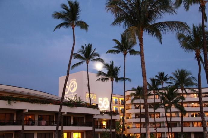 Sheraton Maui Resort and Spa. Courtesy photo