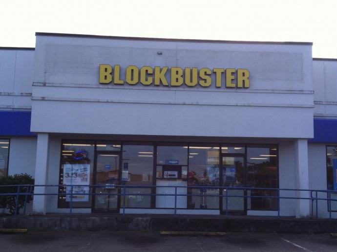 blockbuster-hilo