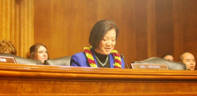 US Senator Mazie Hirono. Courtesy file photo.
