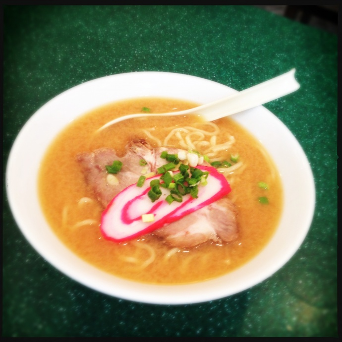 The Miso Ramen. Yuck. Photo by Vanessa Wolf