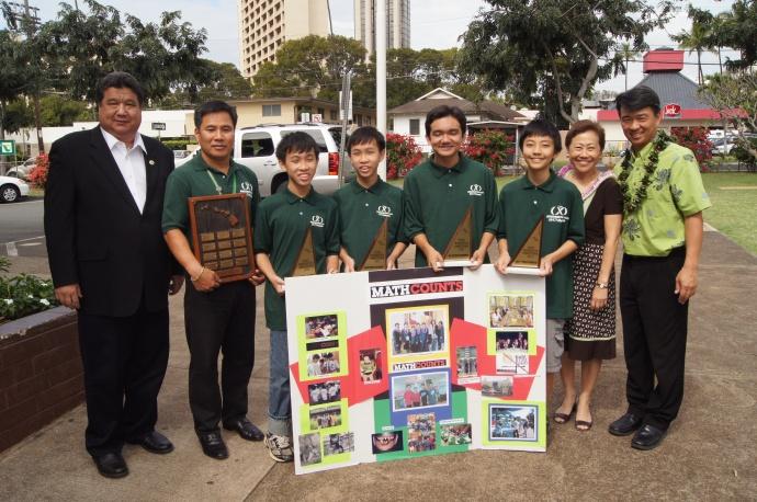 Senator Kouchi, Superintendent Matayoshi, Lt. Governor Tsutsui & Washington Middle School Math Team.  Courtesy photo.