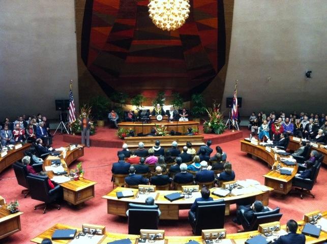 The Hawaii Legislature. Courtesy file photo.