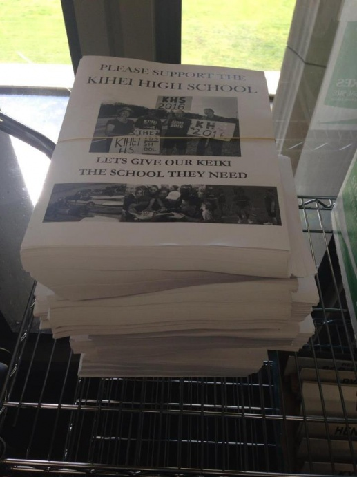 Stack of testimony for Kihei High School. Courtesy photo.