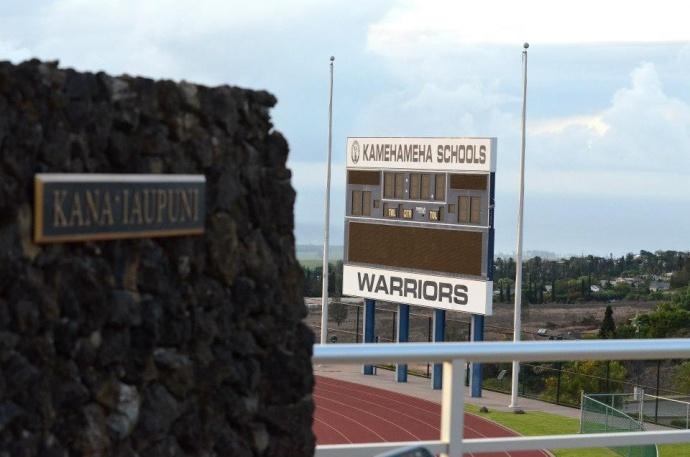 Kana'iaupuni Stadium at Kamehameha Schools Maui in Pukalani. File photo by Rodney S. Yap.