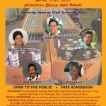 Maui Hawaiian Steel Guitar Festival Starts Friday