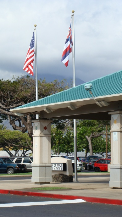 Maui County Service Center, where customers go to pay property taxes. Photo by Wendy Osher.