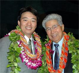 Lt. Gov. Shan Tsutsui and his honorary campaign chairman retired US Sen. Daniel Akaka. Photo courtesy electshan.com.