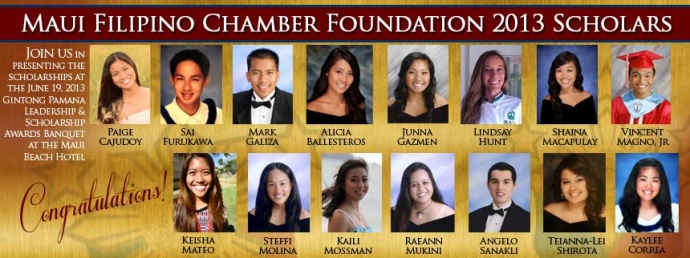 Scholarship recipients. Courtesy photo.