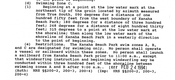 Rules stipulating where the swimming zone lies and the restrictions on vessels. Document provided by DLNR (cropped for easier viewing).