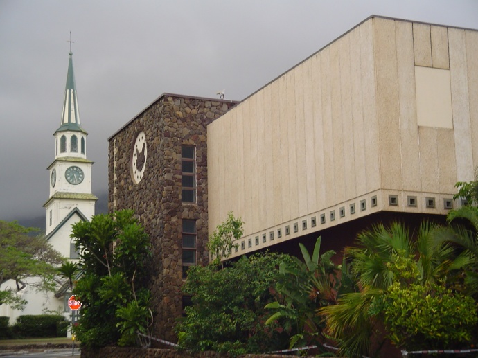 Old Wailuku Post Office, file photo by Wendy Osher.