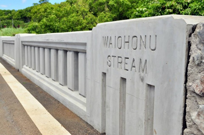 Waiohonu Bridge, photo courtesy County of Maui / Ryan Piros.