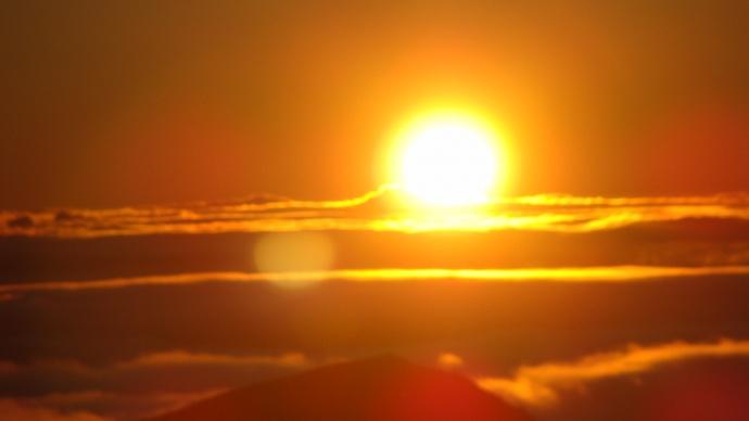 Haleakalā sunrise. File photo by Wendy Osher.
