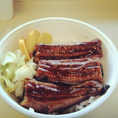 The Unagi Don is as good as it looks. Photo by Vanessa Wolf