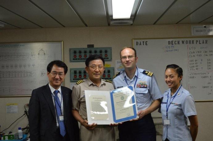 Coast Guard photo.