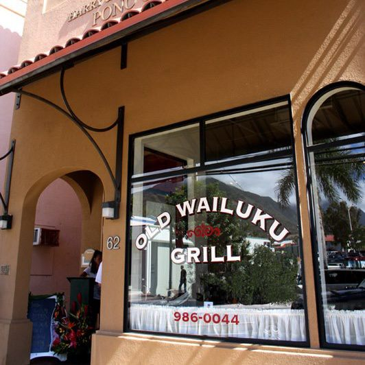 The front of the Old Wailuku Grill. Courtesy photo.