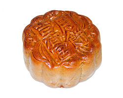 A mooncake. Photo courtesy Wikipedia.