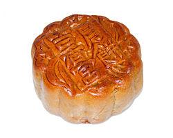 A mooncake. Photo courtesy Wikipedia.