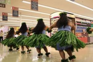 Safeway Maui Lani, photo by Wendy Osher.