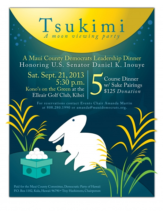 Tsukimi event flyer.