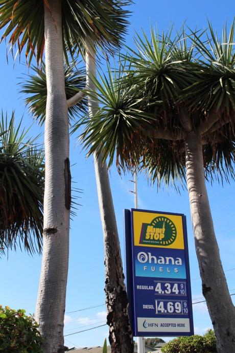 ʻOhana Fuels on Wakea Avenue in Kahului. Photo by Wendy Osher.