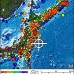 Honshu, Japan earthquake, Oct. 25, 2013. Mapping courtesy Pacific Tsunami Warning Center.