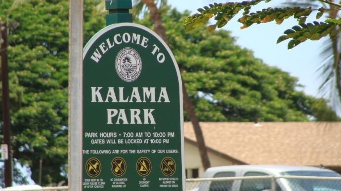 Kalama Park, file photo by Wendy Osher.