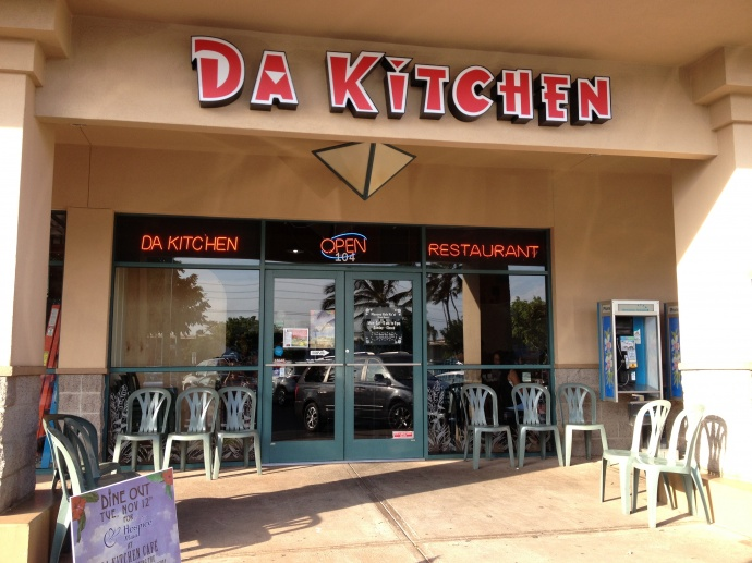 Da Kitchen Announces Closure of Kahului Location After 20 Years In Business