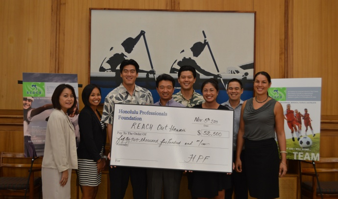 Lt. Gov. Shan Tsutsui's after-school initiative, R.E.A.C.H., received more than $50,000 from the Honolulu Professionals Foundation (HPF) as a result of a fundraiser held in June. Photo courtesy Lt. Gov. Tsutsui.