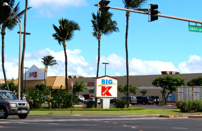 Dairy Road Kmart store in Kahului.  November 1, 2013. Photo by Wendy Osher