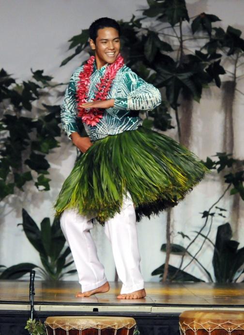 Award in the 23rd Hula O Nā Keiki, held Nov. 8-10, 2013.