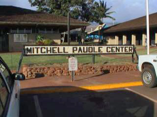 Mitchel Pauole Community Center, file photo courtesy County of Maui.