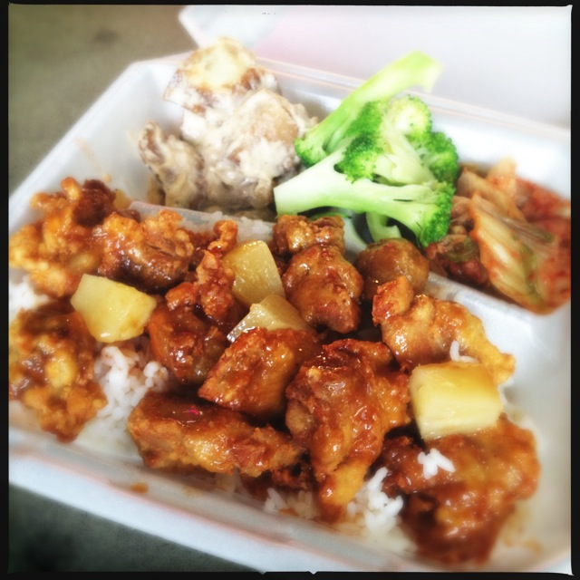 Maui BBQ & Grill sweet and sour chicken