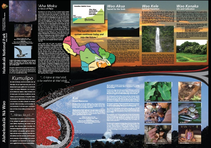 Cultural brochure. Photo courtesy Haleakalā NPS.