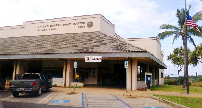 United States Post Office, Wailuku, Hawaiʻi. Photo by Wendy Osher.